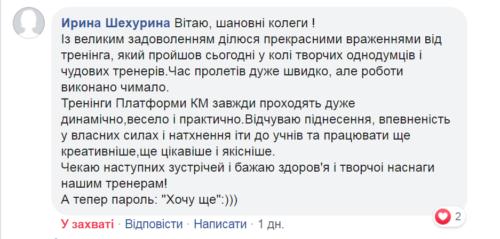 harkyv-16-11_