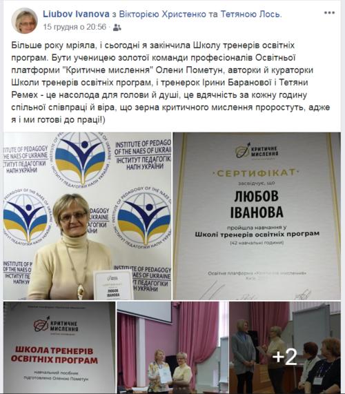 lyubov-ivanova