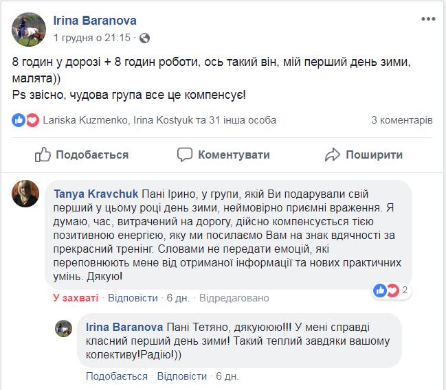 novograd_volynskyj