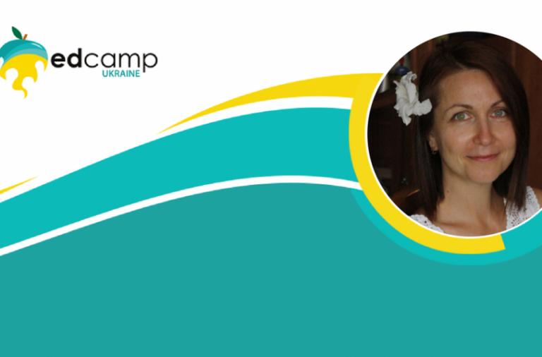 """Думати треба запитувати: """"Критичне мислення"""" на EdCamp Україна"""