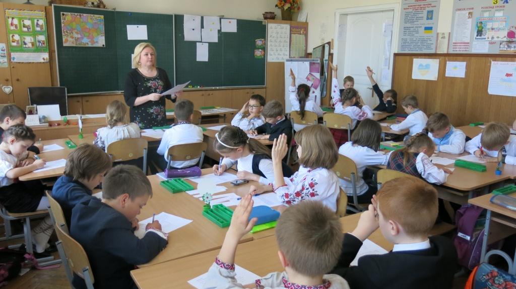 Мистецтво помилки (інтерв'ю 'Освіта України')