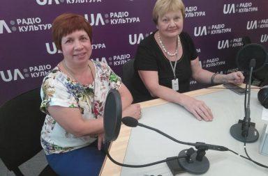 Громадянська освіта у школі [запис інтерв'ю на UA: радіо культура]