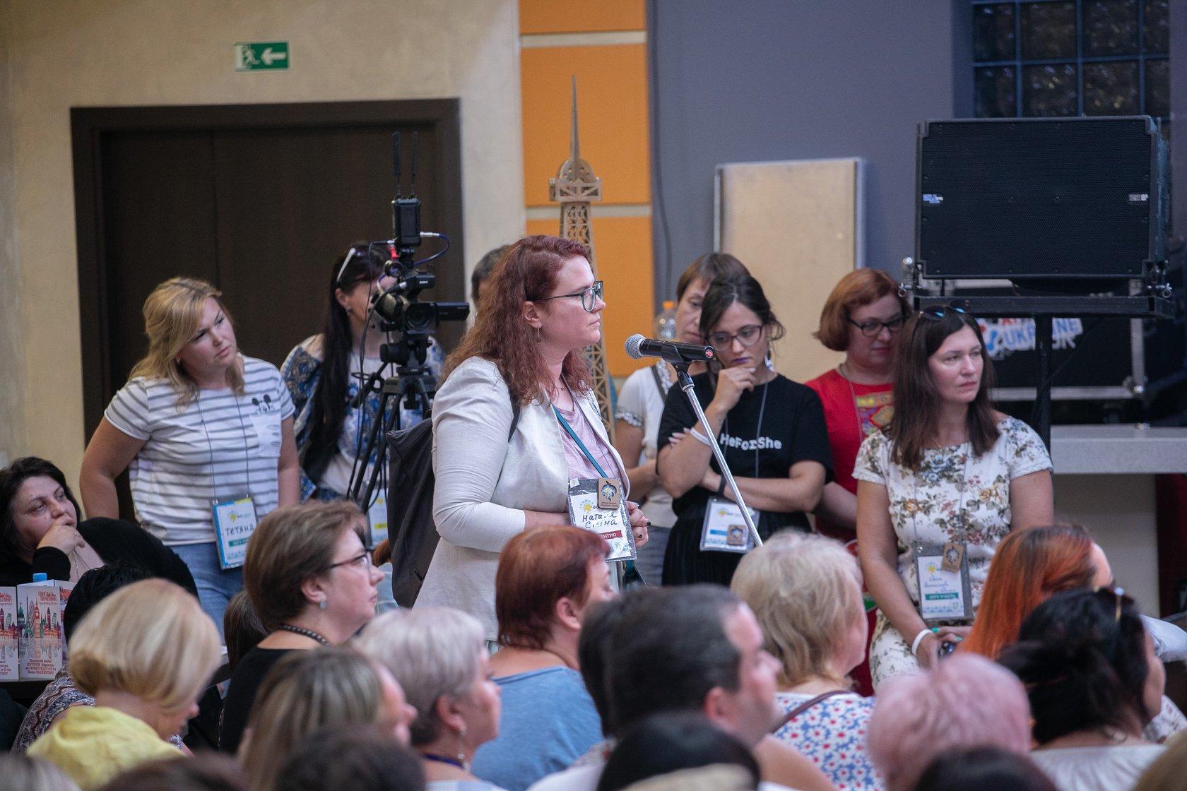 Фото зі сторінки МОН: Запитання вчителів до Гриневич на EdCamp у Харкові, 7 липня 2019